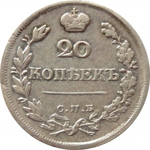 Rosja, Aleksander I, 20 kopiejek 1822 PD, Petersburg