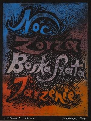 Janina Kraupe-Świderska (1921 - 2016), Noc, zorza, boska szata, jarzenie, 1987 r.
