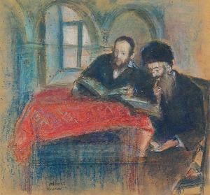 Artur MARKOWICZ (1872-1934), Żydzi studiujący Torę