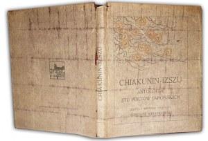 FUJIWARA- CHIAKUNIN-IZSZU: ANTOLOGJA 100 POETÓW JAPOŃSKICH obwoluta!