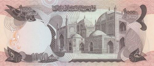 Afghanistan, 1000 Afghanis, 1973, UNC, p53