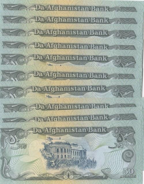 Afghanistan, 50 Afghanis, 1979-1991, UNC, p57, (Total 19 banknotes)