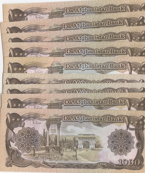 Afghanistan, 1000 Afghanis, 1991, UNC, p61, (Total 14 banknotes)