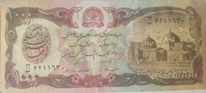 Afghanistan, 1000 Afghanis, 1991, UNC, p61, BUNDLE