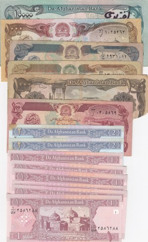 Afghanistan lot, (Total 15 banknotes)