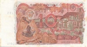 Algeria, 10 Dinars, 1970, UNC, p127