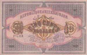 Azerbaijan, 500 Ruble, 1920, UNC, p7