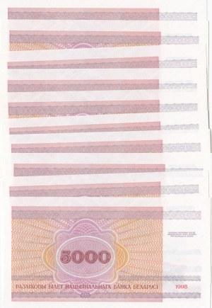 Belarus, 5000 Ruble, 1998, UNC, p17, (Total 24 banknotes)