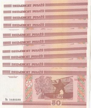 Belarus, 50 Rublei, 2000, UNC, p24, (Total 10 banknotes)