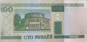 Belarus, 50 Rublei, 2000, UNC, p24, BUNDLE
