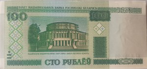 Belarus, 100 Rublei, 2000, UNC, p26a, BUNDLE