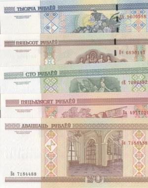 Belarus, 20 Rubles, 50 Rubles, 100 Rubles, 500 Rubles and 1000 Rubles, 2000, UNC, p24, p25, p26, p27, p28, (Total 5 banknotes)