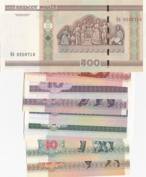 Belarus, 1 Ruble, 5 Ruble, 10 Ruble (2), 25 Ruble, 50 Ruble (2), 100 Ruble, 500 Ruble, 1000 Ruble, 1992 / 2000, UNC, (Total 10 banknotes)