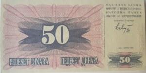 Bosnia-Herzegovina, 50 Dinara, 1992, UNC, p12, BUNDLE