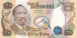 Botswana, 50 Pula, 2005, UNC, p28