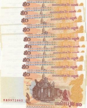 Cambodia, 50 Riels, 2002, UNC, p52, (Total 10 banknotes)