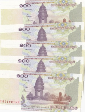 Cambodia, 100 Riels, 2001, UNC, p53, (Total 5 banknotes)
