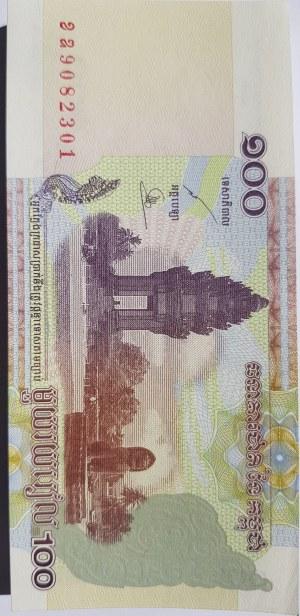 Cambodia, 100 Riels, 2001, UNC, p53, BUNDLE