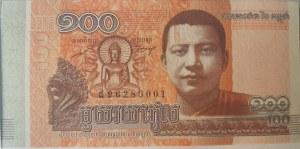 Cambodia, 100 Riels, 2014, UNC, p65, BUNDLE