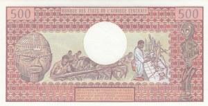 Cameroun, 500 Francs, 1983, UNC, p15d