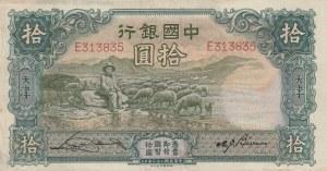 China, 10 Yen, 1934, VF (+), p73