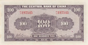 China, 100 Dollars, 1941, UNC, p243