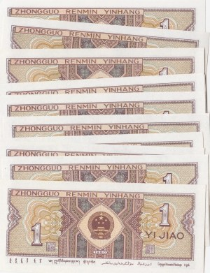 China, 1 Jiao, 1980, UNC, p881, (Total 11 banknotes)