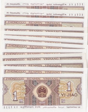 China, 1 Jiao, 1980, UNC, p881, (Total 12 banknotes)