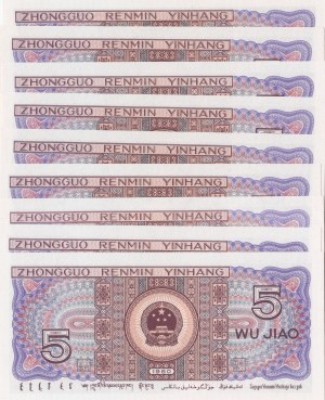 China, 5 Jiao, 1980, UNC, p883, (Total 9 banknotes)