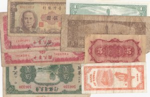 China, 50 Cents, 1 Yuan, 5 Yuan and 10 Yuan, POOR / UNC, (Total 8 banknotes)