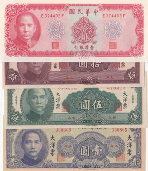 China, 1 Yuan, 5 Yuan and 10 Yuan (2), AUNC / UNC, (Total 4 banknotes)