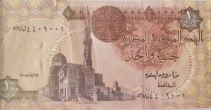 Egypt, 1 Pound, 2005, UNC, p50h, BUNDLE