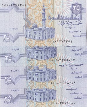 Egypt, 25 Piastres, 1980, UNC, p54, (Total 4 banknotes)