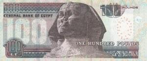 Egypt, 100 Pounds, 1994-1997, UNC, p61