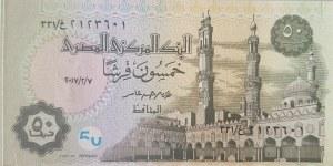 Egypt, 50 Piastres, 1994-2007, UNC, p62, BUNDLE