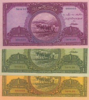 Turkey, 1 Livre, 3 differant color banknot, FANTASY BANKNOT