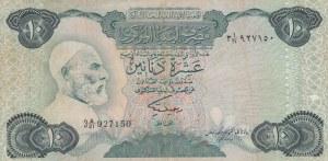 Great Britain, 1 Pound, 1970, UNC, p374g