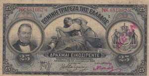 Greece, 25 Drachmai, 1918, FINE, p65