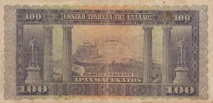 Greece, 100 Drachmai, 1922, FINE, p67