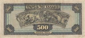 Greece, 500 Drachmai, 1932, VF, p102