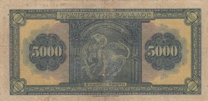 Greece, 5000 Drachmai, 1932, VF, p103