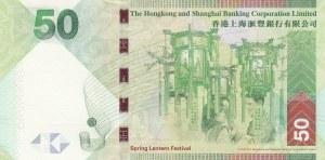 Hong Kong, 50 Dollars, 2013, UNC, p213c