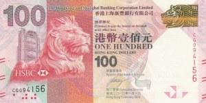 Hong Kong, 100 Dollars, 2010, UNC, p214a