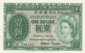 Hong Kong, 1 Dollar, 1958, UNC, p324Ab