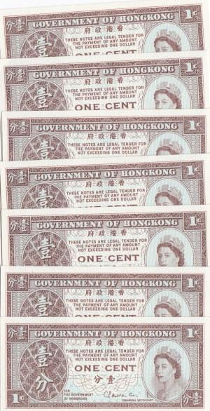 Hong Kong, 1 Cent, 1971-1981, ÇİL, p325b, (Total 7 banknotes)