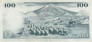 İceland, 100 Kronur, 1961, XF, p44
