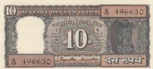 India, 10 Rupees, 1970, UNC, p59