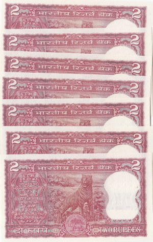 India, 2 rupees, 1969-1970, UNC, p67, (Total 7 banknotes)