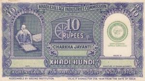 India, 10 Rupees, 1957, UNC