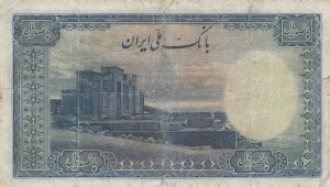 Iran, 500 Rials, 1944, VF, p45, RARE